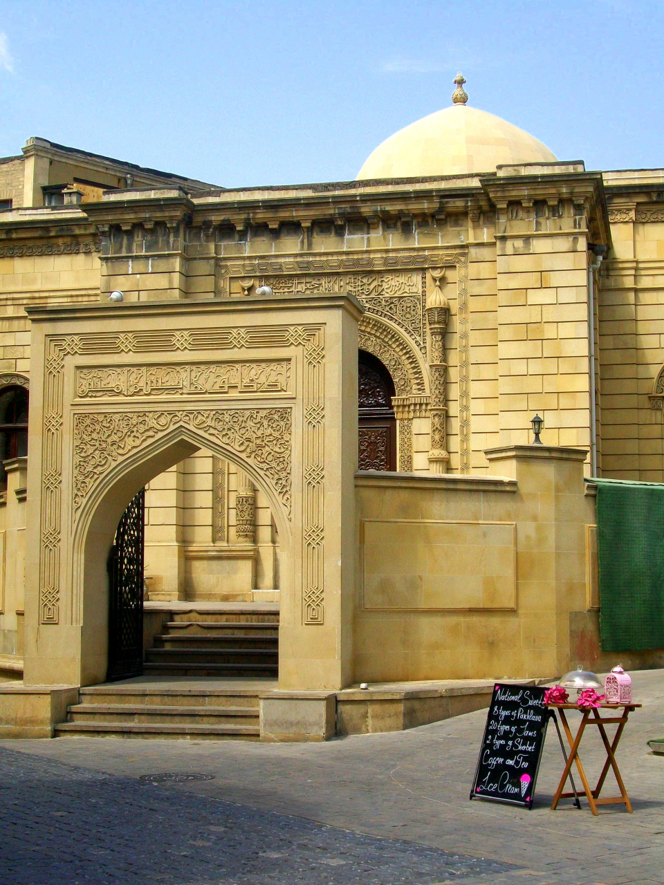 "Siniq Qala Mosque (Mohammad Mosque 1178-1779) - In the ""Old City"" UNESCO World Heritage Site- Bacu, Azerbaijan"